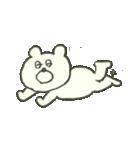デイリーライフくまさん(クラフト編)(個別スタンプ:4)