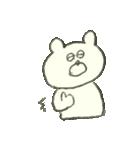 デイリーライフくまさん(クラフト編)(個別スタンプ:10)