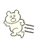 デイリーライフくまさん(クラフト編)(個別スタンプ:11)