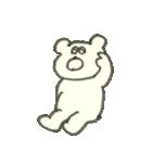 デイリーライフくまさん(クラフト編)(個別スタンプ:15)