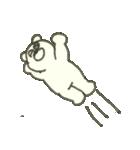 デイリーライフくまさん(クラフト編)(個別スタンプ:22)