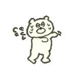 デイリーライフくまさん(クラフト編)(個別スタンプ:31)