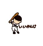 がんばれ野球部(個別スタンプ:01)