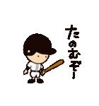 がんばれ野球部(個別スタンプ:02)