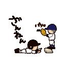 がんばれ野球部(個別スタンプ:03)
