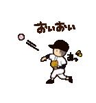 がんばれ野球部(個別スタンプ:04)