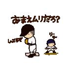 がんばれ野球部(個別スタンプ:05)