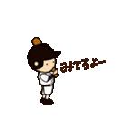 がんばれ野球部(個別スタンプ:08)