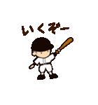 がんばれ野球部(個別スタンプ:09)