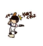 がんばれ野球部(個別スタンプ:10)