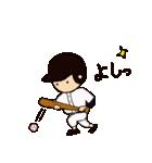 がんばれ野球部(個別スタンプ:11)