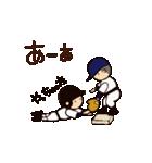 がんばれ野球部(個別スタンプ:12)