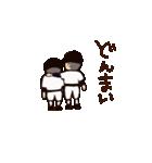 がんばれ野球部(個別スタンプ:13)