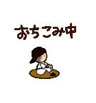 がんばれ野球部(個別スタンプ:14)