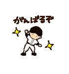 がんばれ野球部(個別スタンプ:15)