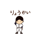 がんばれ野球部(個別スタンプ:17)