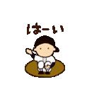 がんばれ野球部(個別スタンプ:18)