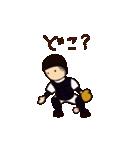 がんばれ野球部(個別スタンプ:19)