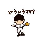 がんばれ野球部(個別スタンプ:20)