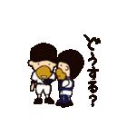 がんばれ野球部(個別スタンプ:21)