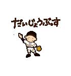 がんばれ野球部(個別スタンプ:22)