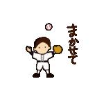 がんばれ野球部(個別スタンプ:23)