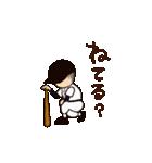 がんばれ野球部(個別スタンプ:24)
