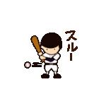 がんばれ野球部(個別スタンプ:25)