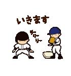 がんばれ野球部(個別スタンプ:26)