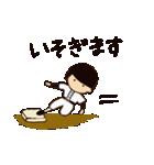 がんばれ野球部(個別スタンプ:27)