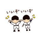 がんばれ野球部(個別スタンプ:28)