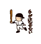 がんばれ野球部(個別スタンプ:32)