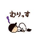 がんばれ野球部(個別スタンプ:34)