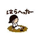 がんばれ野球部(個別スタンプ:35)