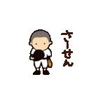 がんばれ野球部(個別スタンプ:37)