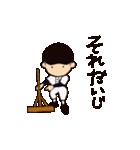 がんばれ野球部(個別スタンプ:38)