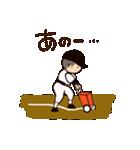 がんばれ野球部(個別スタンプ:39)