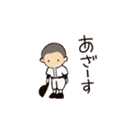 がんばれ野球部