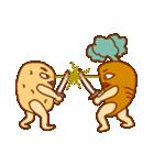 にんじゃが2(個別スタンプ:01)