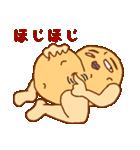 にんじゃが2(個別スタンプ:18)