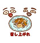 にんじゃが2(個別スタンプ:27)