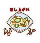 にんじゃが2(個別スタンプ:28)