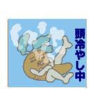 にんじゃが2(個別スタンプ:31)