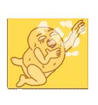 にんじゃが2(個別スタンプ:39)