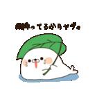 毒舌あざらし5(個別スタンプ:01)