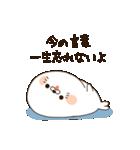 毒舌あざらし5(個別スタンプ:03)