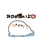 毒舌あざらし5(個別スタンプ:05)