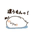 毒舌あざらし5(個別スタンプ:07)