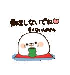 毒舌あざらし5(個別スタンプ:10)