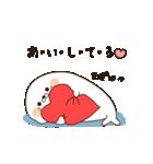 毒舌あざらし5(個別スタンプ:12)